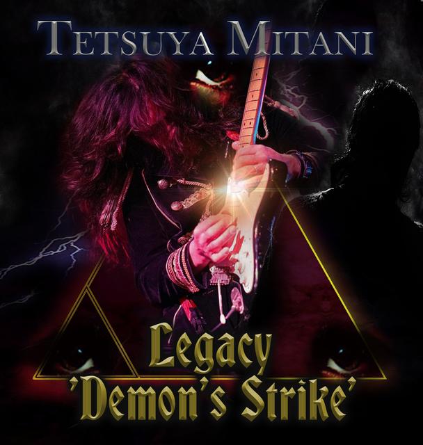 Legacy Cover 最終.jpg